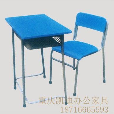 学生课桌009