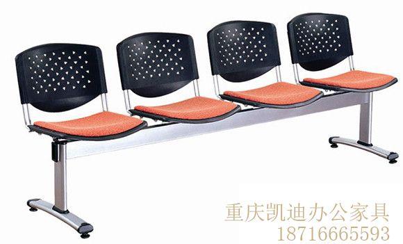 排椅009