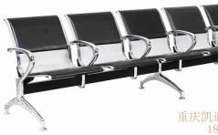 排椅007