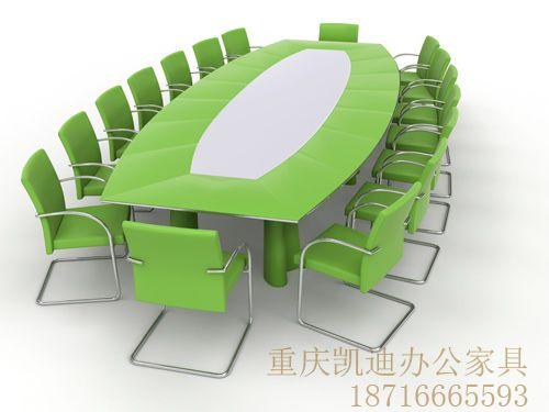 会议室002