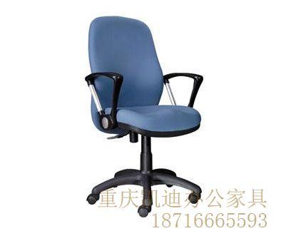 办公椅001