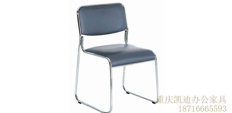 办公椅002