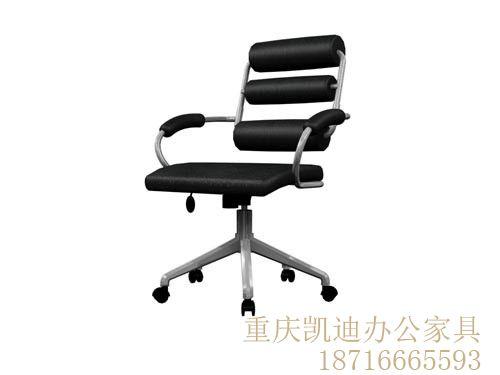办公椅007