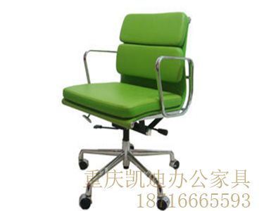 办公椅009