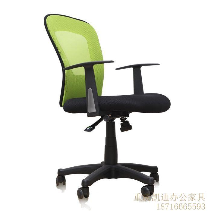 办公椅008