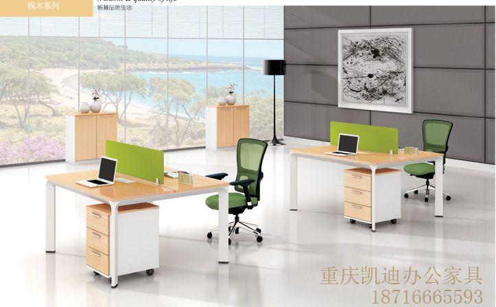 组合式万博体育官网betmax桌004